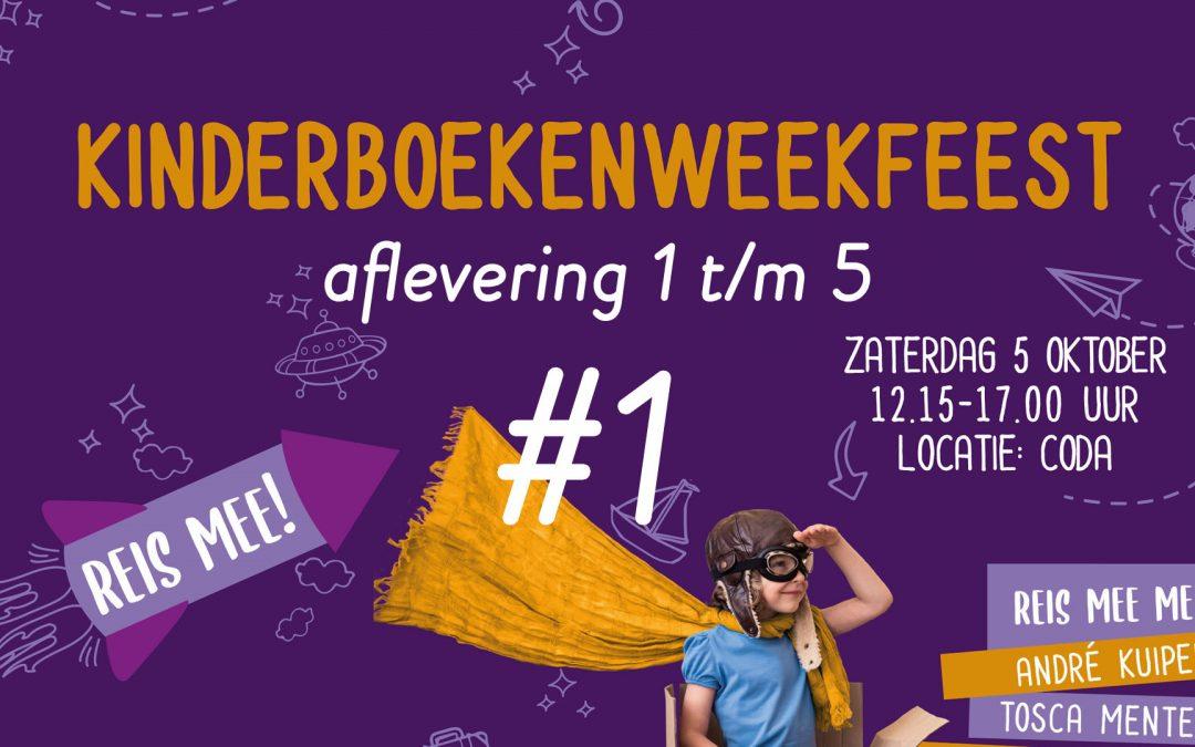 #1 Kinderboekenweekfeest Apeldoorn 2019